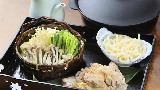 【▼ライトコース】静岡県産地鶏鍋&豚の陶板焼きが付いた品数少なめコースでお気軽旅♪