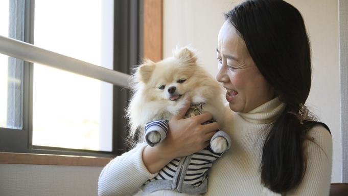 【さき楽28】人気の日程もお得に先取り/お食事アップグレード&愛犬無料!<■特選コース>