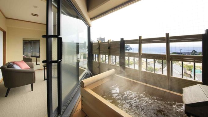 【秋旅応援】人気の露天風呂付和室が最大20%OFF&愛犬無料でお愉しみ<■特選コース>