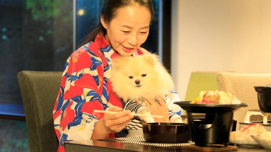 愛犬と一緒にご夕食