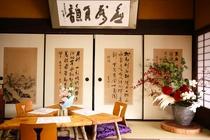 レストラン(別棟)館内
