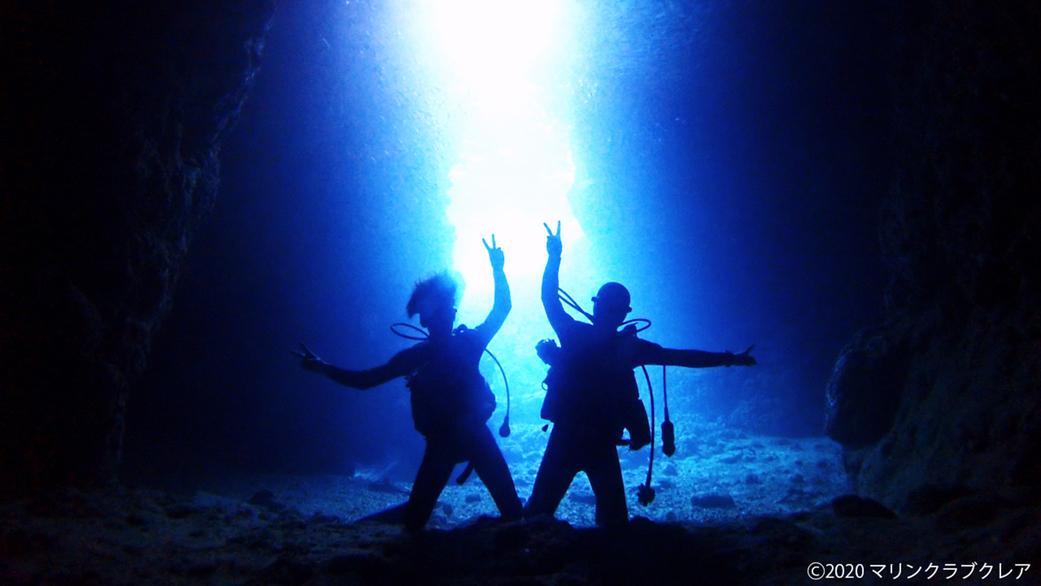 青の洞窟で有名な真栄田岬までお車で約10分♪自然が生んだ神秘的な空間をぜひお楽しみください。