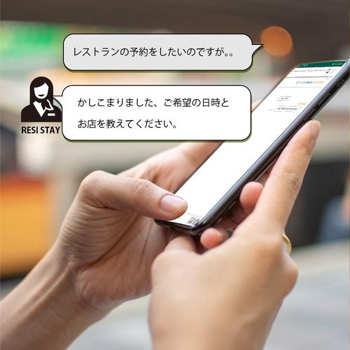アプリ チャット画面
