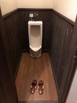 トイレ(男性専用)