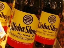 ハワイ料理に欠かせない調味料「ALOHA SHOYU」