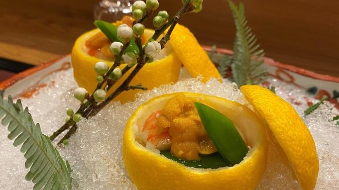 【夕食付◆京の割烹会席】「押小路 岡田」にて、旬の味覚を華やかな盛り付けでご提供。全9品の会席コース