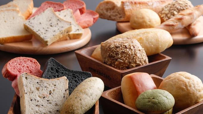 あったかポトフやココットエッグなど地元産野菜をふんだんに使った洋朝食を愉しむプラン(朝食付)