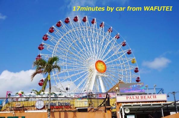 【夏の沖縄旅行♪】沖縄アリーナまで車で7分、西海岸や東海岸のビーチまで車で20分(1棟丸々貸切)