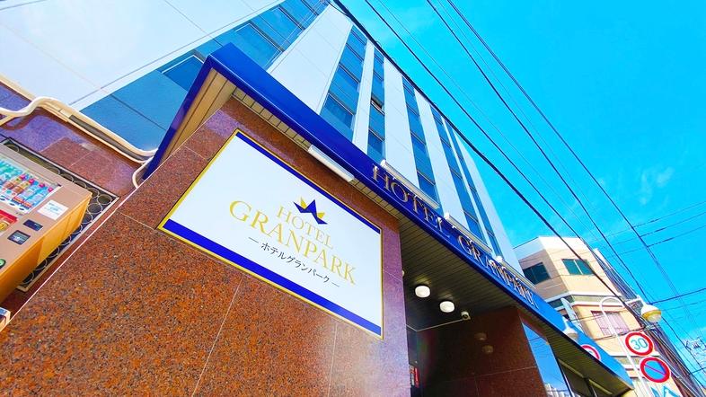 HOTEL GRANPARK