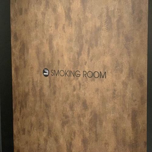 スモーキングルーム SMOKING ROOMもございます。