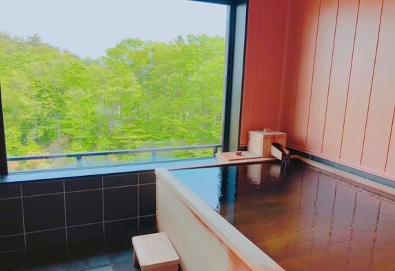 【お部屋でまったりプラン】<夕・朝お部屋食>源泉かけ流し檜風呂と折膳を部屋食で満喫♪