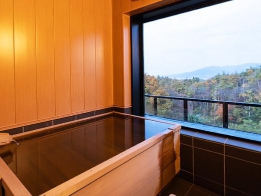 【楽天スーパーSALE】5%OFF【1泊2食付】<ご夕食創作料理>源泉かけ流し檜内風呂付客室で過ごす