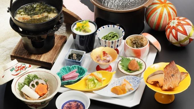 【花つばき×芝政1dayプラン】朝食のみついた芝政1dayプラン♪湯畑とともにお愉しみください