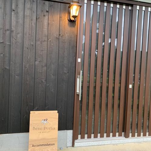 リゾートの玄関