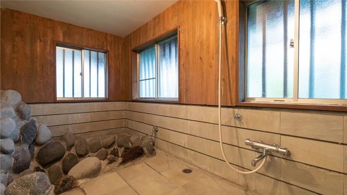 【2泊から使える《40%オフ》連泊割プラン】岩風呂&読書部屋付古民家風コテージ・ペットと泊まれる