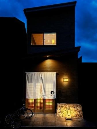 SAMURAI HOUSE 2