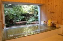 ガーデン風呂