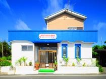 【外観】前田旅館へようこそ。
