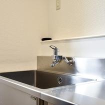 *【別館共有スペース】洗い場。