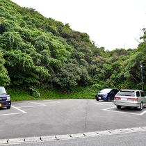 *【駐車場】駐車無料。予約不要。30台停められます。