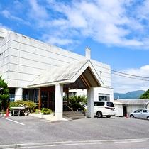 *【本館外観】フロント・レストラン・大浴場は本館のみにございます。