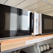 *【別館共有スペース】各階に電子レンジ2台設置。ご自由にお使いいただけます。