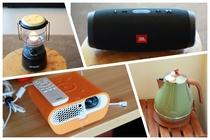 Bluetoothスピーカー、プロジェクター、ランタンなどアウトドアを楽しめるアイテムを全棟にご用意