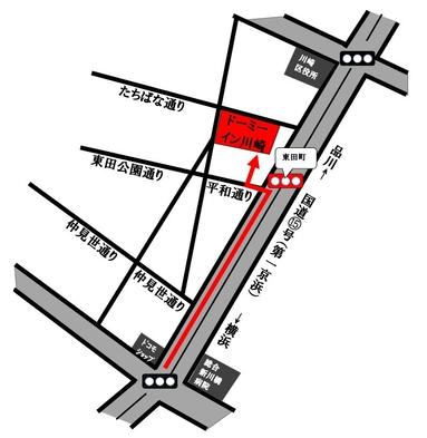 【室数限定◆駐車場確約プラン】天然温泉大浴場完備★<素泊まり>