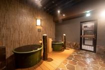 【天然温泉大浴場◆壺風呂】