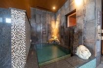 【天然温泉大浴場◆男性専用強冷水風呂】