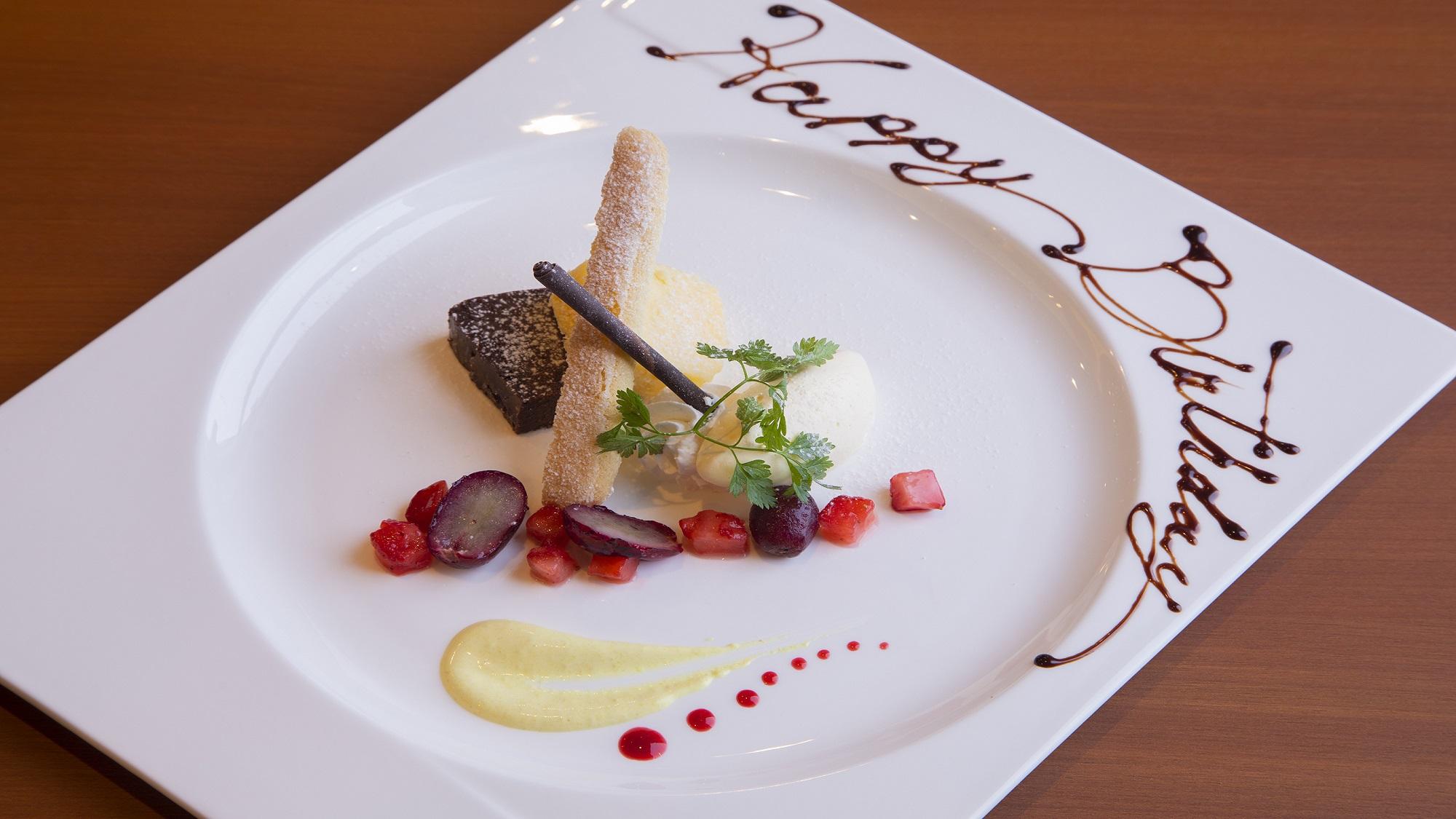 ■お祝いやプロポーズに。デザートプレートをご用意(ご予約制)