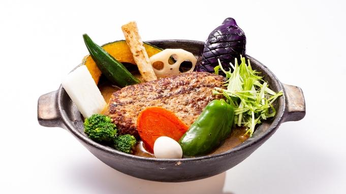【La'gent x Hakoviva/朝夕付】ホテル直結「スープカレー龍虎」でソウルフードを味わう