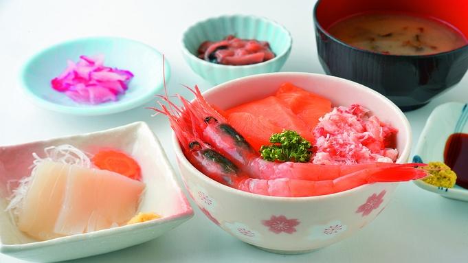 【Eats Hakodate/朝食付】「選べる海鮮お好み3種丼」函館朝市栄屋で海鮮を味わい尽くす!!