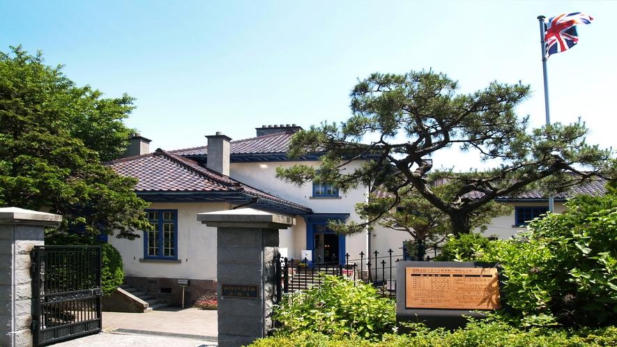 函館市旧イギリス領事館(イギリスらしくティールームがあり紅茶や焼菓子を愉しめます)