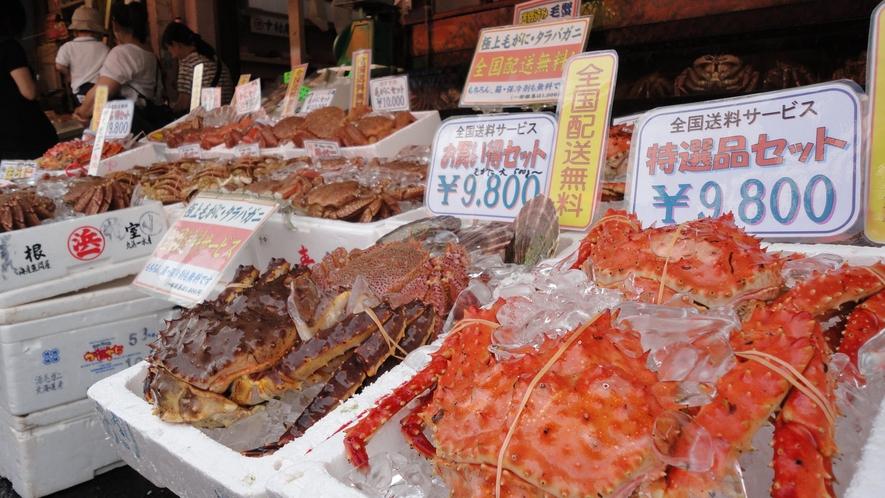 函館朝市(海鮮はもちろん農産物を扱うお店もあります)