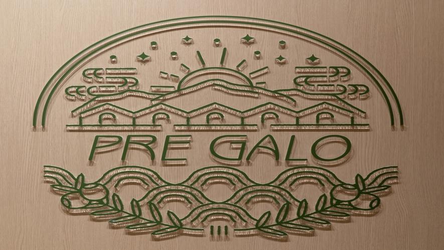 レストラン「プレガロ」