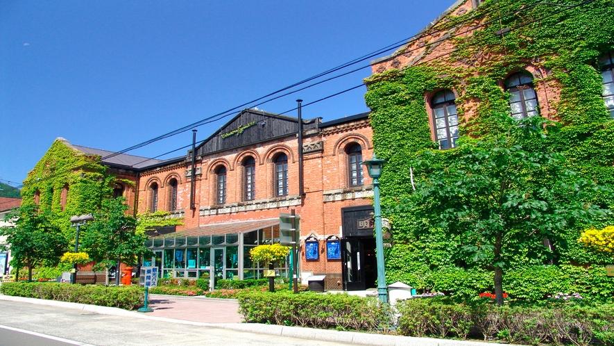 明治館(歴史が感じられる旧函館郵便局の建物を利用)