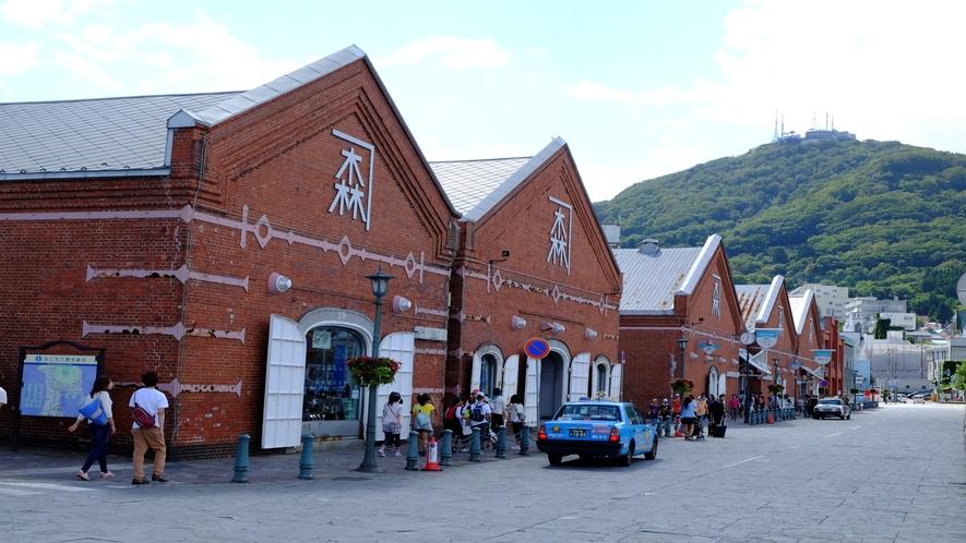 金森赤レンガ倉庫(倉庫の中はお土産屋など多くのお店が)