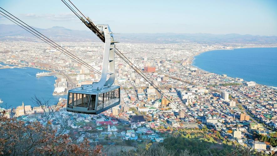 函館山ロープウェイ(ロープウェイ往復チケット付きプランも販売しております)