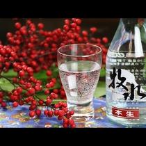 地酒の牧水