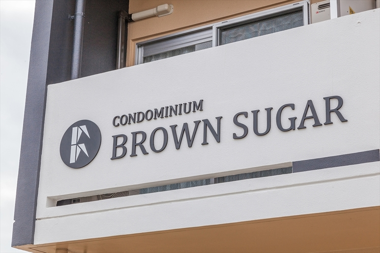 ブラウンシュガー建物正面のロゴマーク