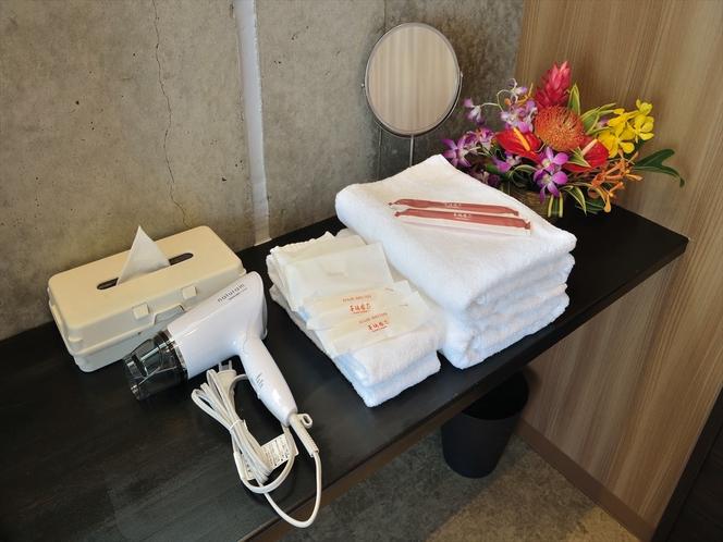 【客室】アメニティ類 バスタオル・フェイスタオル・歯ブラシ・髭剃り