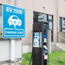 ●ホテル前 EV車充電スペース