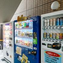 ●自販機(ジュース・お酒・アイス)