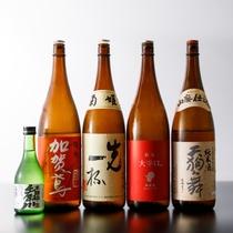 ●日本酒イメージ