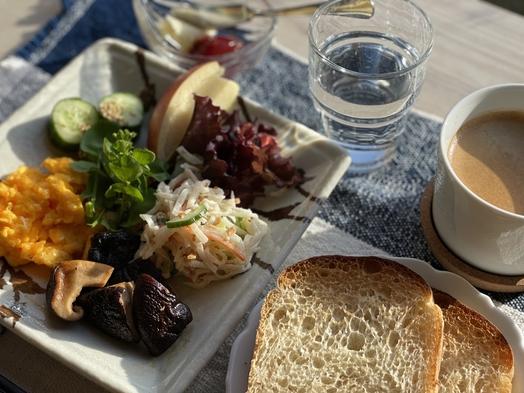 【男性専用】ドミトリースタイル 1泊朝食付き☆龍神の野菜たっぷりご飯☆羊毛フェルトコースター作り体験