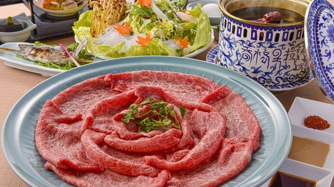 【夕食・朝食付】魅惑のブラックスープでとろける『近江牛』を堪能★美楽黒湯御膳|11月まで