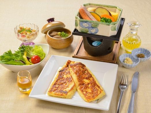 【当日限定】【朝食付】おすすめフレンチトーストに蒸し野菜と軽井沢ウインナーを朝食で!