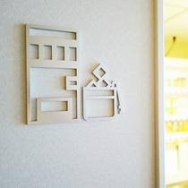 ◆施設◆自販機コーナーサイン