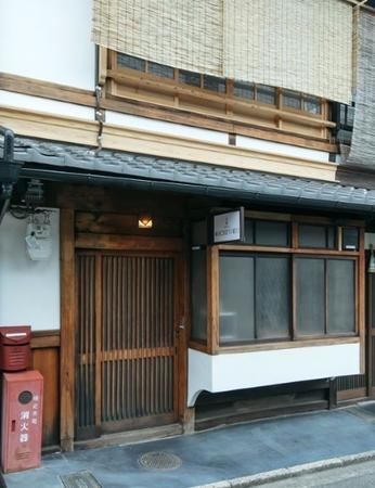 京都南禅寺道 MACHIYADO